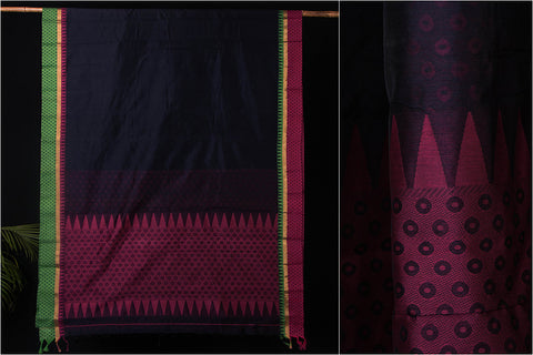 Kanchipuram Handloom Silk Cotton Saree with Blouse
