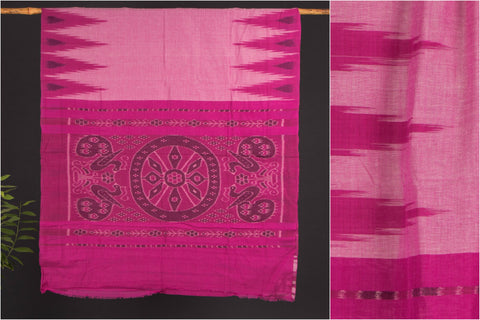 Sambalpuri Konark Ikat Handloom Cotton Saree