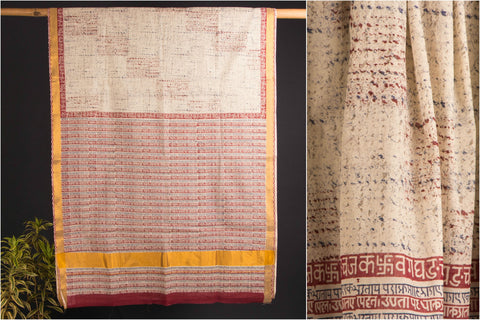 Bengal Block Print Handloom Cotton Saree from SASHA
