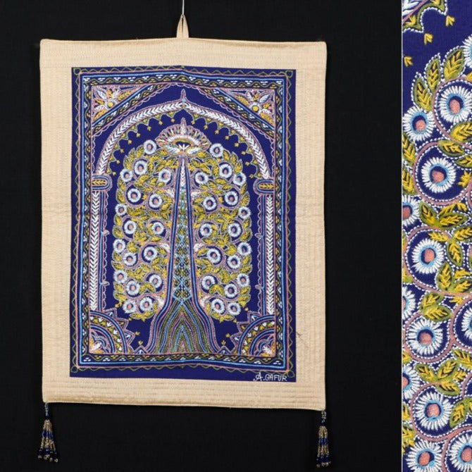 The Tree of Life Traditional Rogan Art Painted Wall Hanging by Jabbar Khatri (18 x 14 inches)
