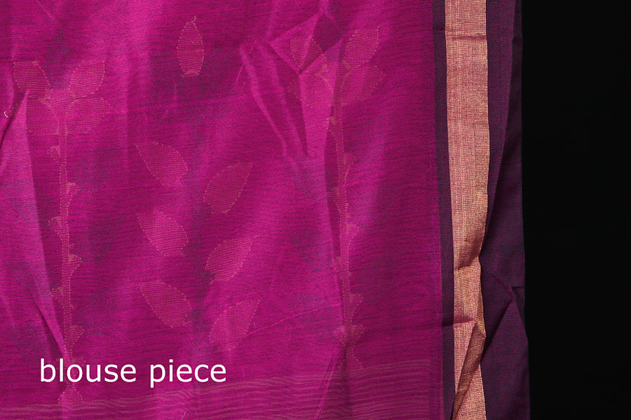 Phulia Bengal Handwoven Silk Cotton Jamdani saree