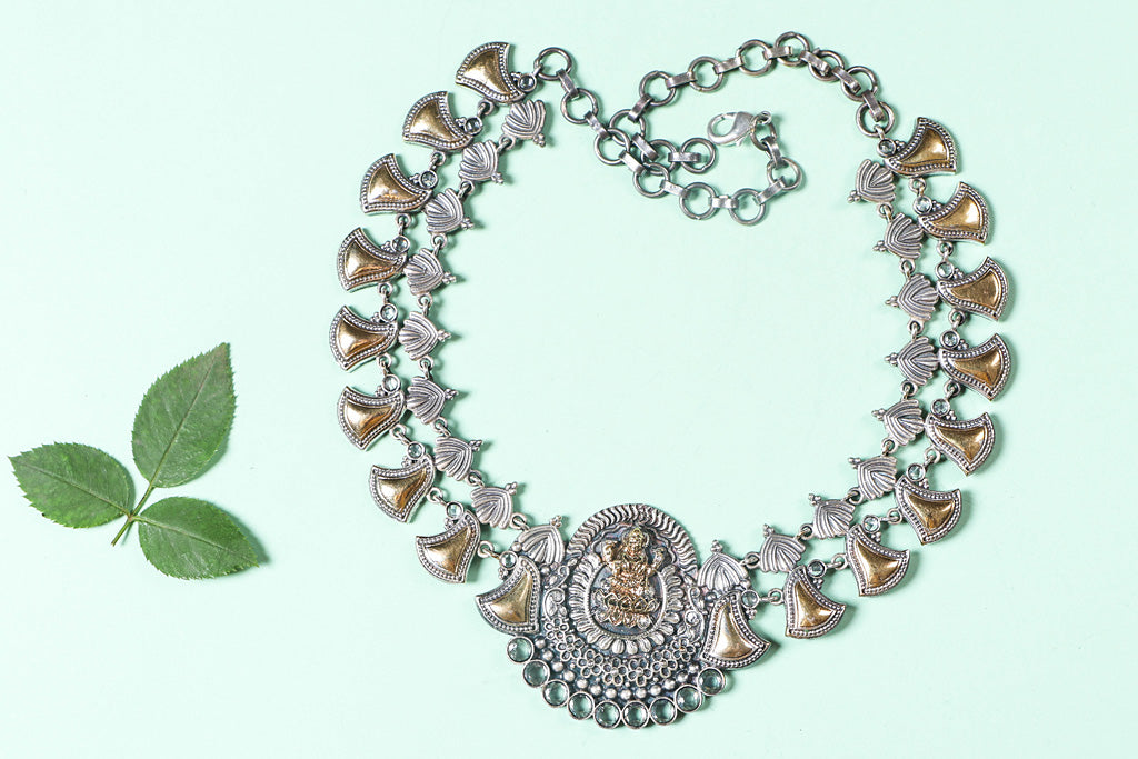 Antique Finish German Silver Necklace