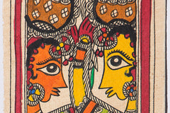22in x 3.7in - Traditional Madhubani Painting