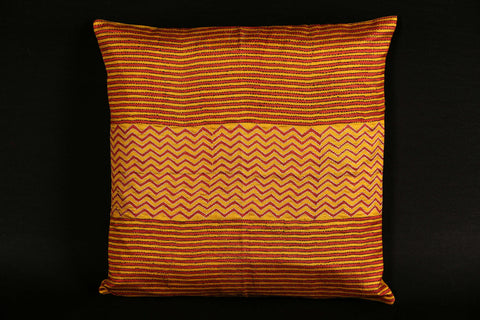 "Miharu Kantha Work Silk Cushion Cover (16"" x 16 "")"