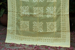"Applique Work Door Square Curtain (44"" x 84"")"