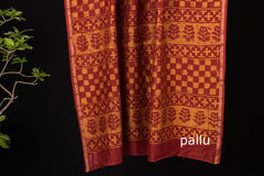 Pipad Block Print Chanderi Silk Zari Border Saree with Blouse