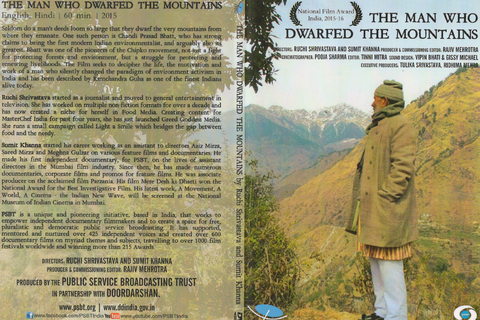The Man who Dwarfed the Mountains