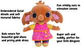 Sula Soft Toy with Crinkly Ears 23cm