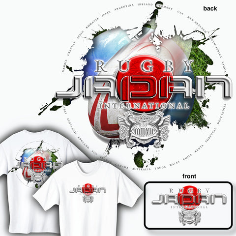 Rugby Japan International T-shirt