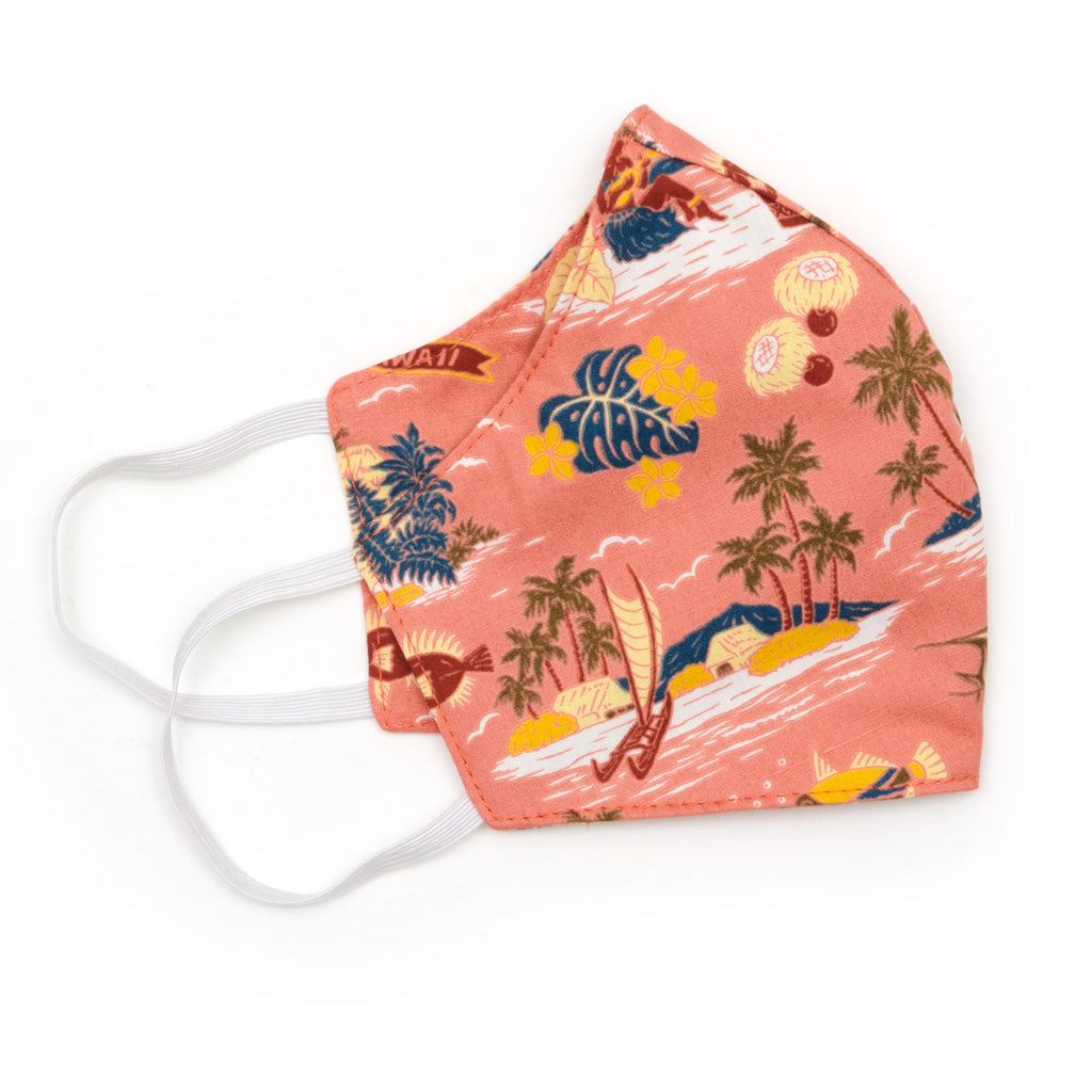 Humu Honolulu Face Mask - L/XL ONLY
