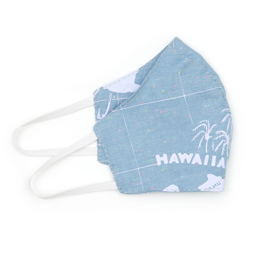 Navigation Chambray Face Mask- ALL SIZES IN STOCK