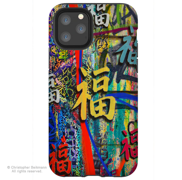 Good Fortune Graffiti - iPhone 11 / 11 Pro / 11 Pro Max Tough Case - Dual Layer Protection - Colorful Abstract Art