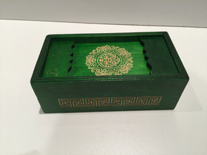 0023 - Chinese Puzzle Box - Green, Medium Difficulty