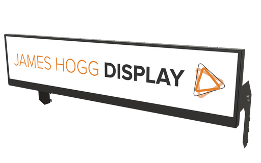 "48"" Stretched Screen Digital Header Display"