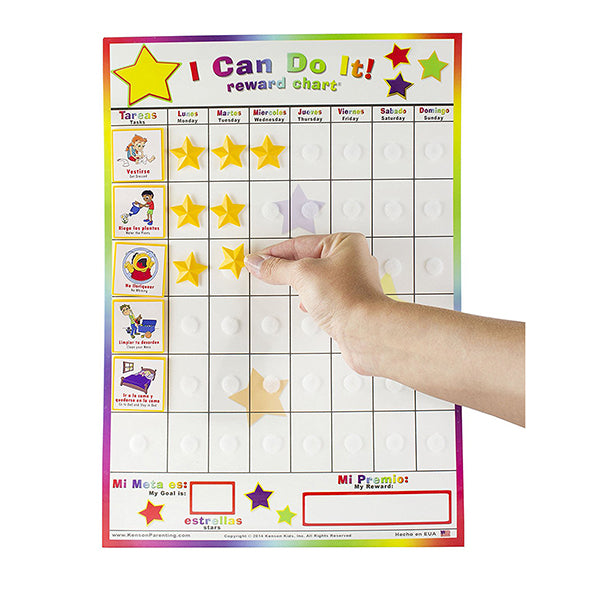 "Spanish ""I Can Do It!"" Reward Chart"