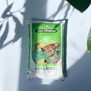 All Purpose Potting Soil - Different Sizes Available
