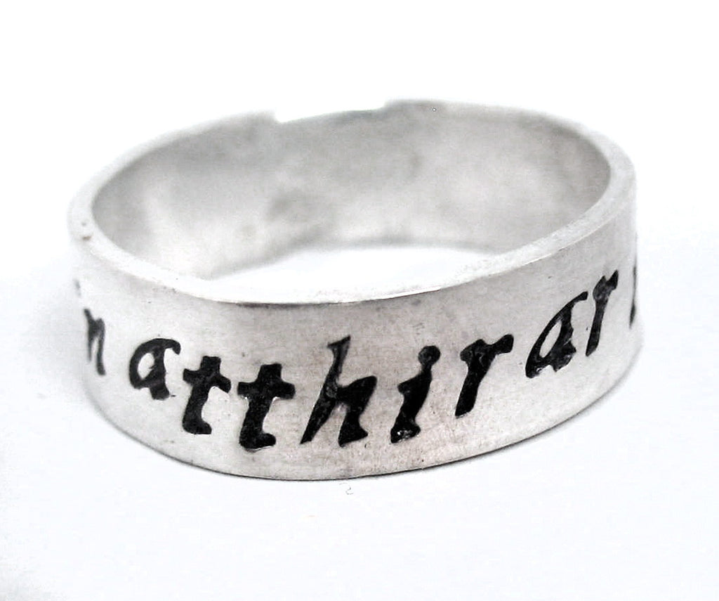 Moon of My Life Dothraki - Game of Thrones Sterling Silver Soldered Ring