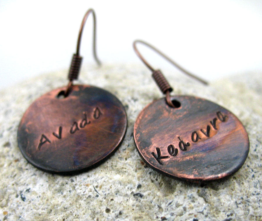 Avada Kedavra - Antiqued Copper Earrings