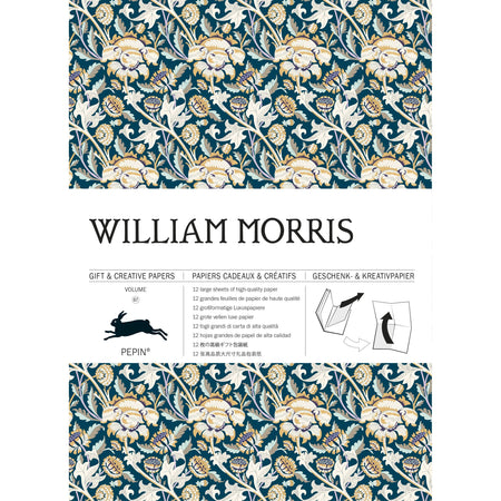 ספר ניירות עטיפה: William Morris
