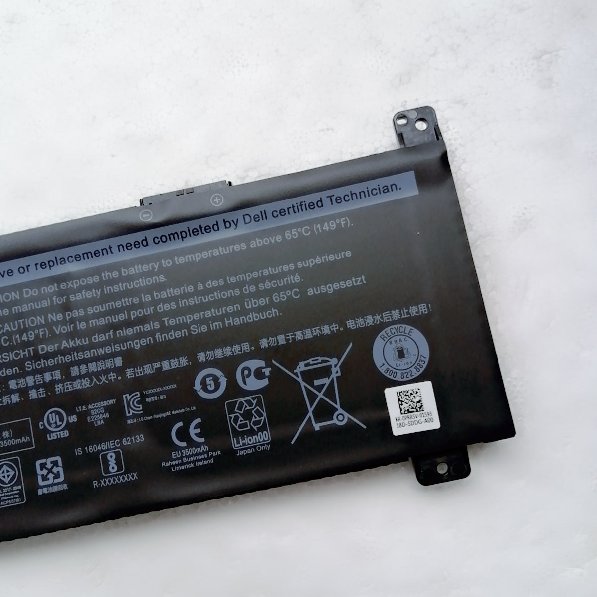 PWKWM Replacement Battery Dell Inspiron 14 7467 7466 14-7000 P78G