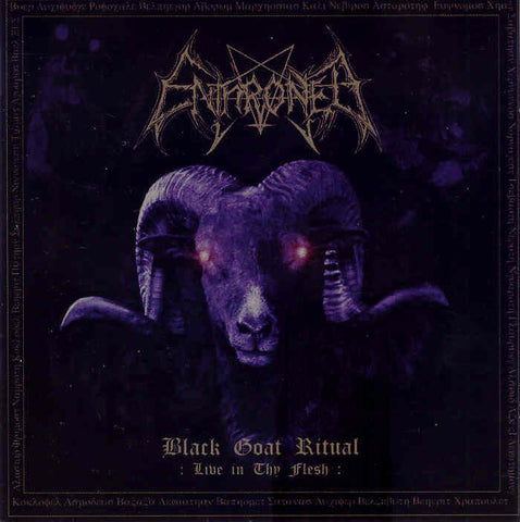 Enthroned - Black Goat Ritual (Live In Thy Flesh)