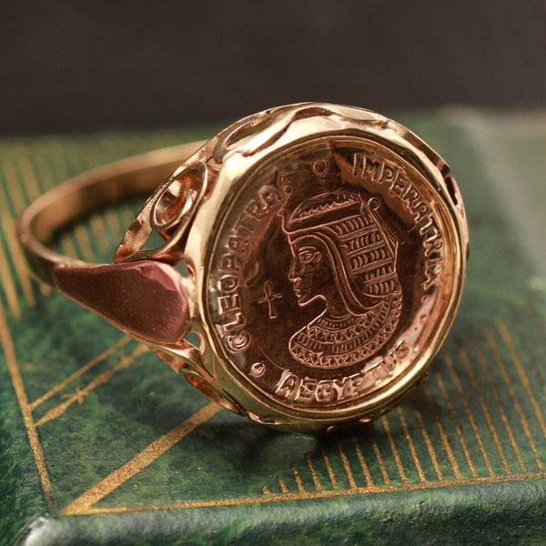 Egyptian Coin Ring