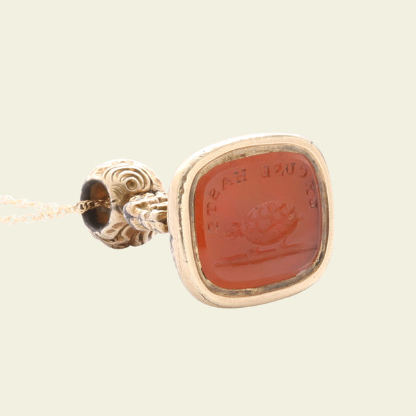 "Georgian ""Excuse Haste"" Tortoise Intaglio Seal Fob"