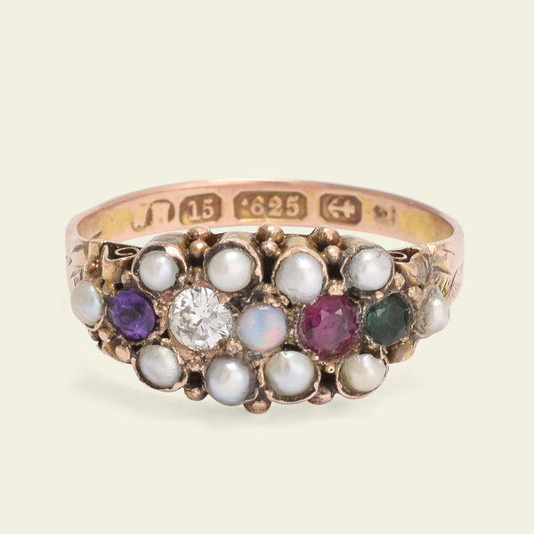 Victorian Seed Pearl ADORE Ring