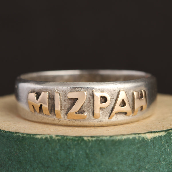 "Late Victorian Silver and Rose Gold ""Mizpah"" Ring"