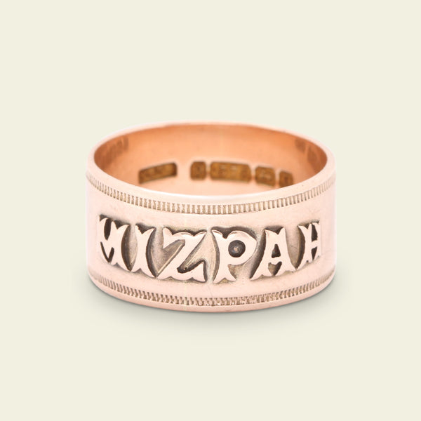 "Edwardian Rose Gold ""Mizpah"" Band"