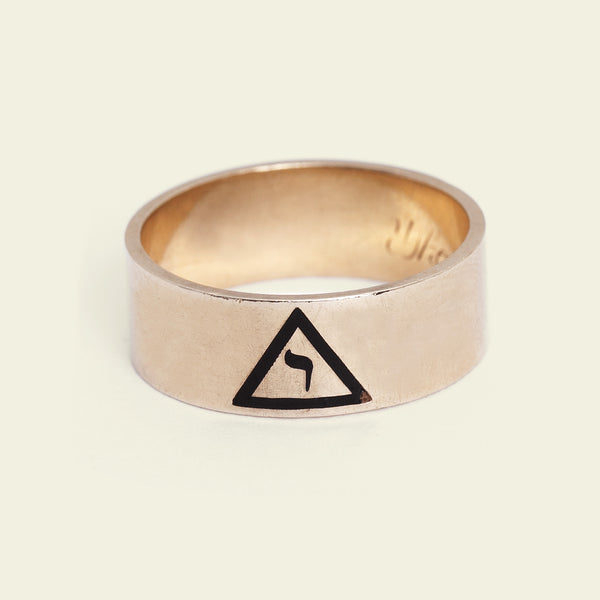 """Virtue and Death"" Freemason Ring"