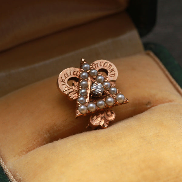 Bowdoin College Rose Gold Greek Pin