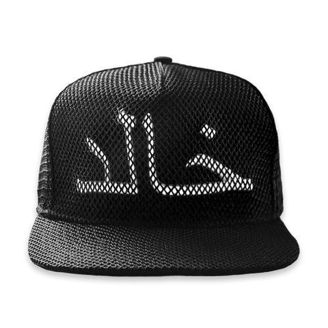 IMMORTAL MESH Snapback (Black)