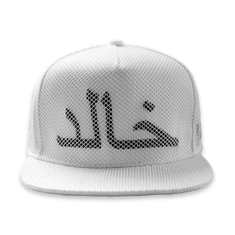 IMMORTAL MESH Snapback (White)