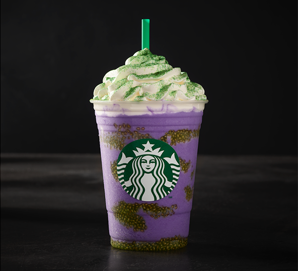 Starbucks goes Spooky with a Witch's Brew Crème Frappuccino