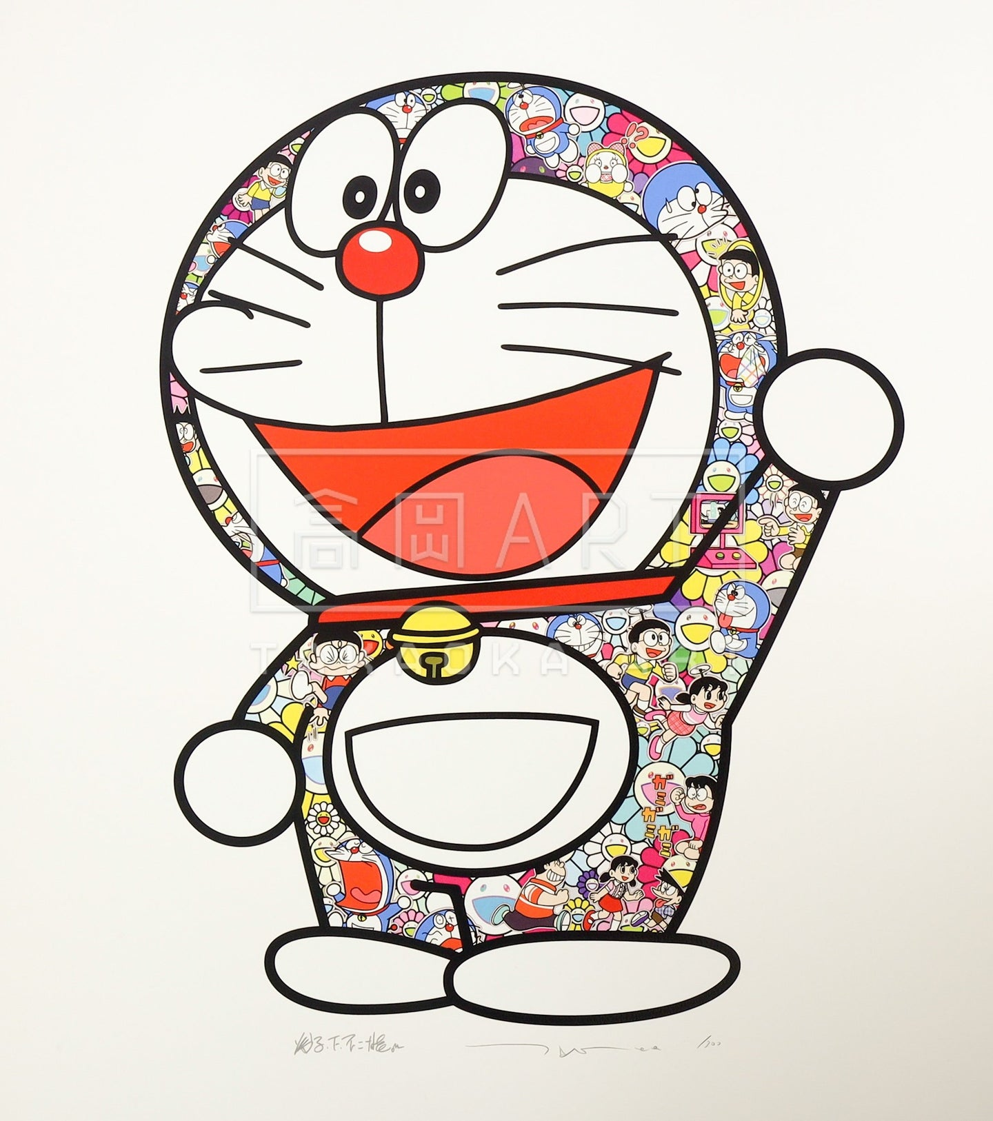 Doraemon: Here We Go!