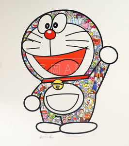 Doraemon: Hip Hip Hurrah!