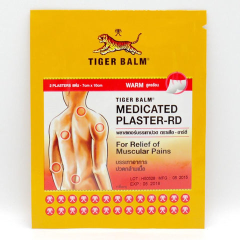 Tiger Balm Medicated Patch Pain Relief Plaster