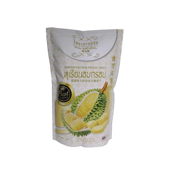 Durian Vacuum Freeze Dried