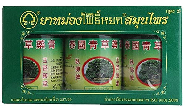 PHOYOK Original Thai Balm Green Herbal Ointment Massage Muscle Joints Sprain Aches 50gx3 by Phoyok