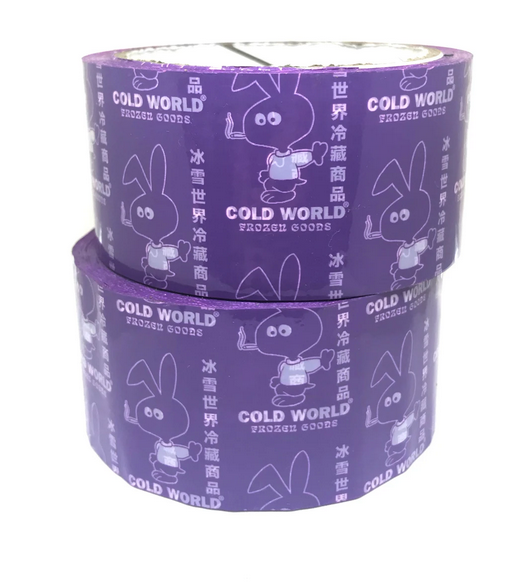 Cold World Purple Tape