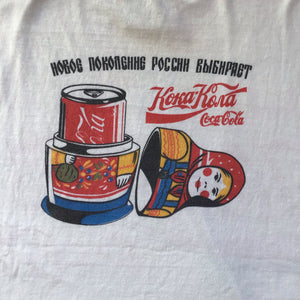 Russian Coke-Cola Matryoshka Dolls T-Shirt
