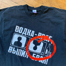 Load image into Gallery viewer, Russian Television T-Shirt