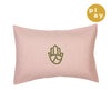 Aimee Palm Pillowcase