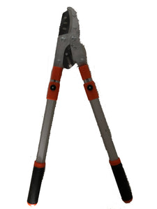 Commercial grade lopper ! With this commercial grade lopper with ratchet assembly and adjustable telescopic arms . you will have no problem taking on the big or small jobs !