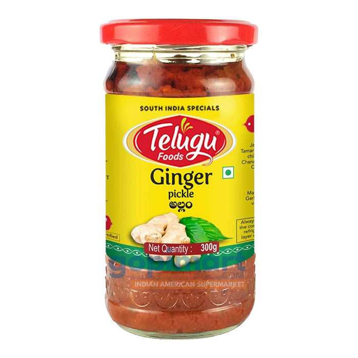 Telugu Ginger Pickle (Without Garlic)