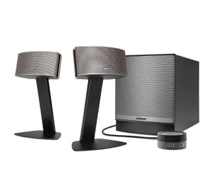 Companion® 50 computer speakers