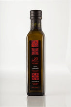 Load image into Gallery viewer, FairTrade Palestinian Extra Virgin Olive Oil - 250ml