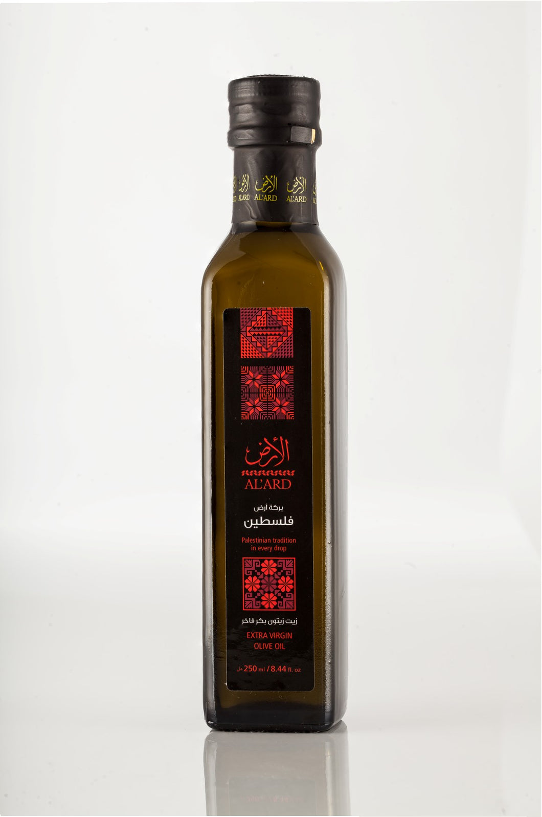 FairTrade Palestinian Extra Virgin Olive Oil - 250ml