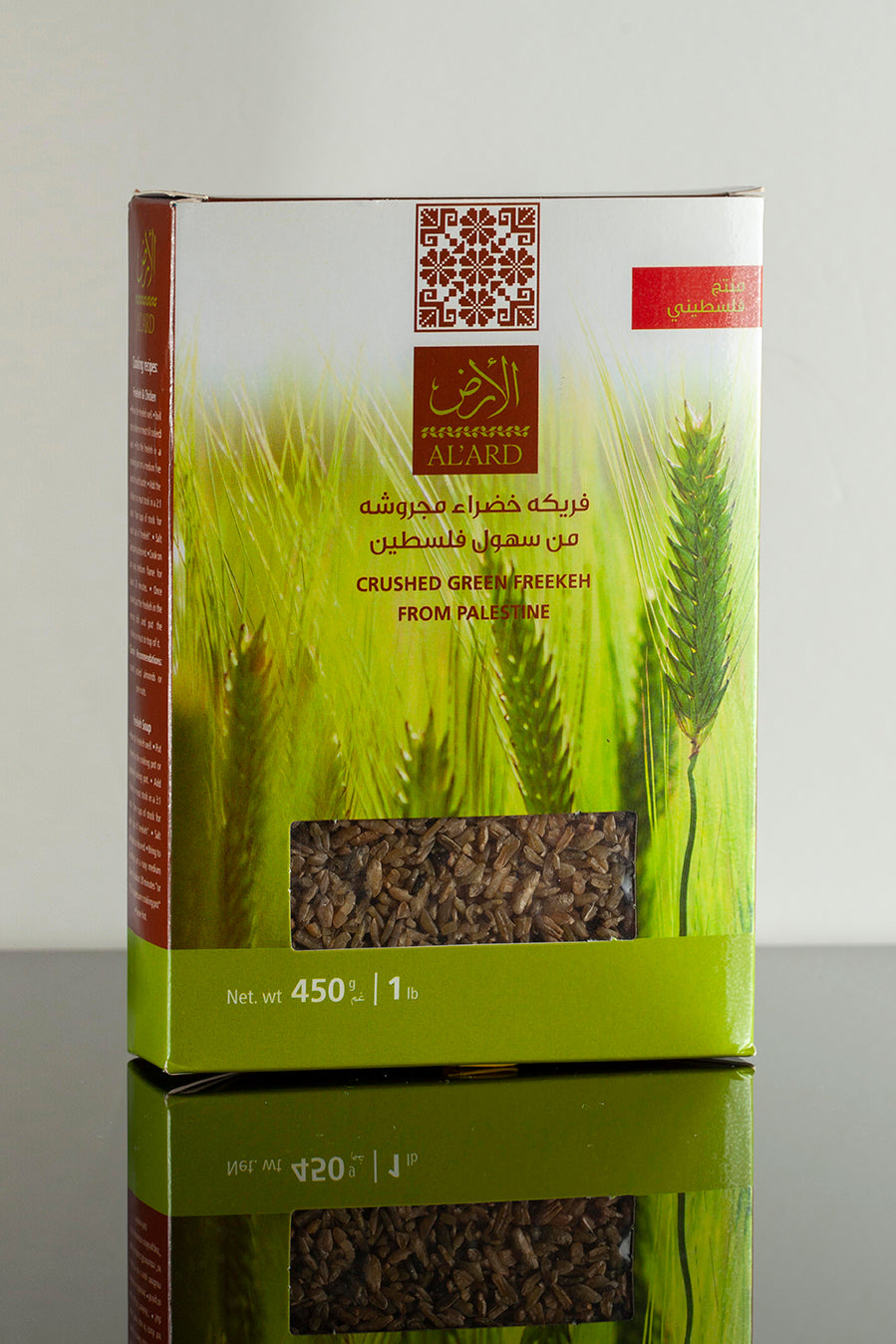 Crushed Green Freekeh - 450g